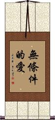 Unconditional Love Vertical Wall Scroll