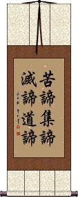 Four Noble Truths (Full List) Vertical Wall Scroll
