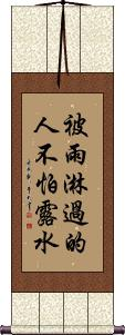 One who is drenched in rain, does not fear drops of dew Vertical Wall Scroll
