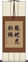 Dragon Snake Tiger / Leopard Crane Vertical Wall Scroll