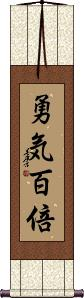 Inspire with redoubled courage Vertical Wall Scroll