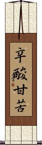 Hardships and Joys Vertical Wall Scroll