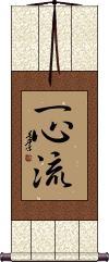 Isshin-Ryu / Isshinryu Vertical Wall Scroll
