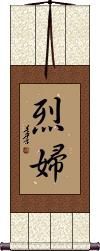 Strong-Minded Woman Vertical Wall Scroll