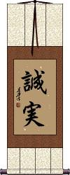 Integrity / Sincere Honest and Faithful Vertical Wall Scroll