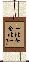 Ichi wa Zen, Zen wa Ichi Vertical Wall Scroll