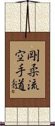 Goju Ryu Karate-Do Vertical Wall Scroll