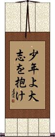 Boys be Ambitious Vertical Wall Scroll