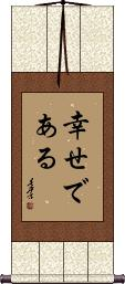 Be Happy Vertical Wall Scroll