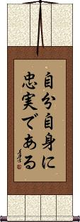 Be True to Yourself Vertical Wall Scroll