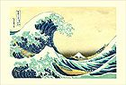 The Great Wave of Kanagawa - Japanese Woodblock Print Reproduction