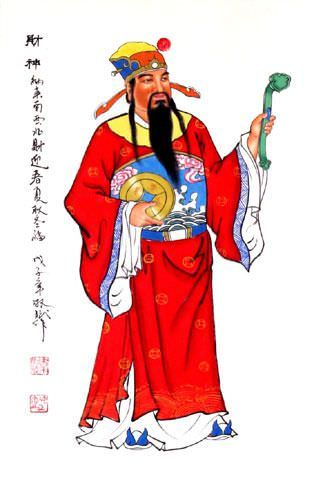 God of Money and Prosperity - Cai Shen - Asian Wall Scroll close up view