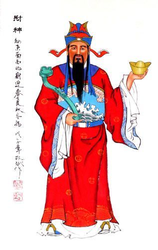 Chinese Good Fortune / Prosperity God Wall Scroll close up view