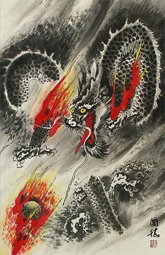 Sea Wave Dragon - Chinese Wall Scroll - Tigers & Dragons ...