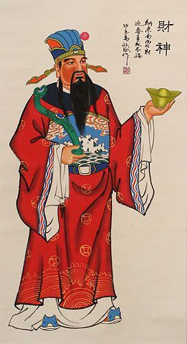 God of Money and Prosperity - Cai Shen - Wall Scroll close up view