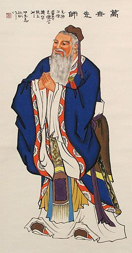 Confucius - Great Philosopher - Wall Scroll close up view