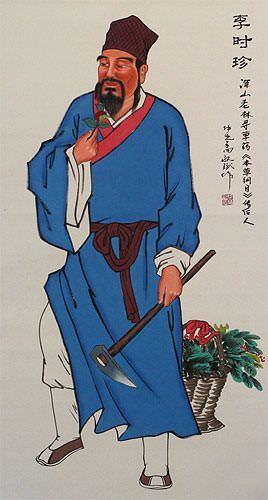 Shen Nong - Divine Farmer - Asian Scroll close up view