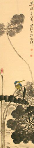Kingfisher Bird in Perched on Lotus - Wall Scroll close up view