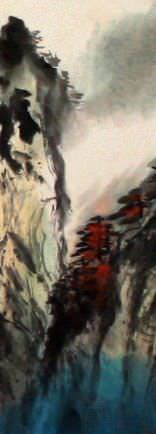 Huang Mountain Chinese Landscape Painting