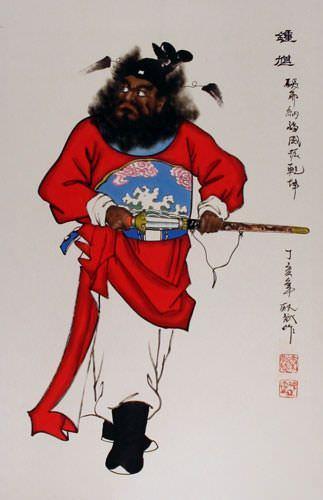 Zhong Kui Ghost Warrior of China Wall Scroll close up view