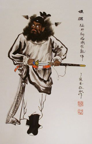Zhong Kui Ghost Warrior Asian Wall Scroll close up view