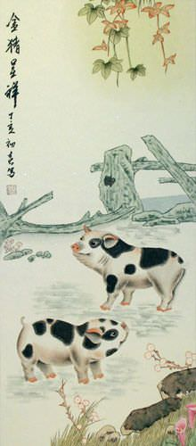 Pigs on the Ranch - Wall Scroll close up view
