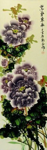 Purple Peony Flower Asian Wall Scroll close up view