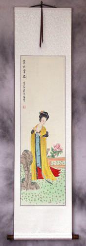 Asian Woman Wall Scroll