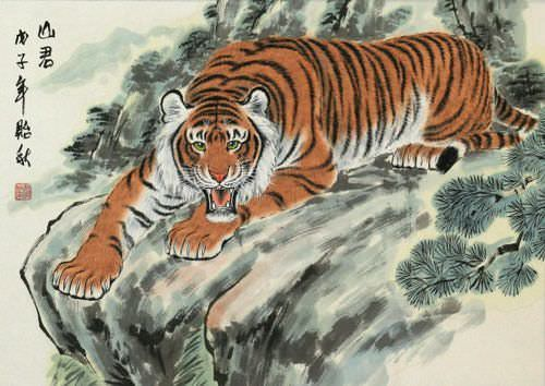 Prowling Asian Tiger Painting Tigers Amp Dragons Paintings