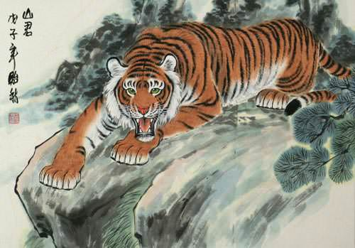 Prowling Chinese Tiger Painting Tigers Amp Dragons