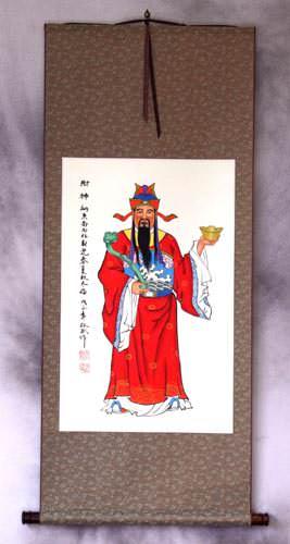 Asian Good Fortune / Prosperity God Wall Scroll
