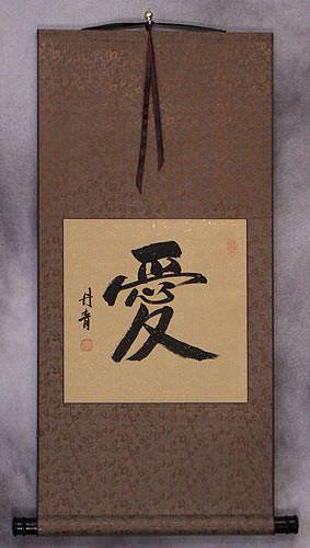 Japanese Kanji and Chinese LOVE Calligraphy Wall Scroll