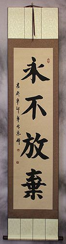 Never Give Up Chinese Proverb Calligraphy Wall Scroll