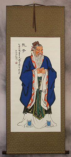 Confucius The Wise Sage Wall Scroll Beautiful Asian