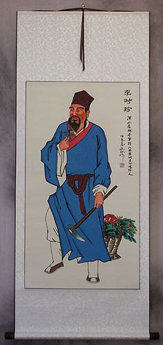 Shen Nong - Divine Farmer - Asian Scroll