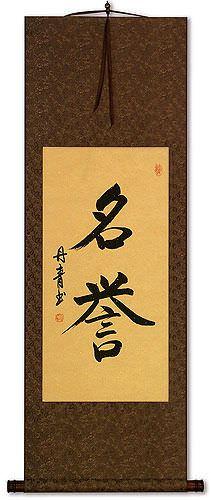 HONORABLE / HONOR - Chinese / Japanese Kanji Wall Scroll