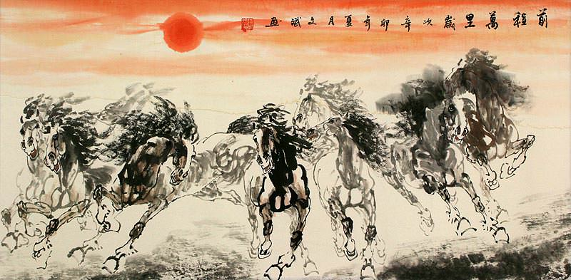 Big Asian Horse Painting