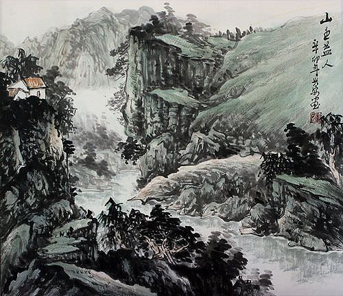 Landscape Chinese Painting
