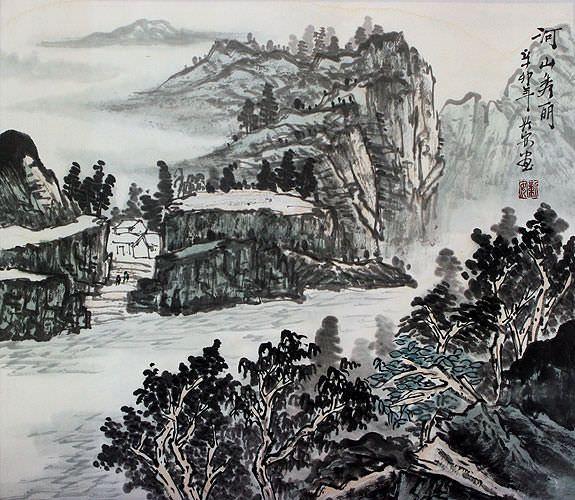 Asian Landscape Painting