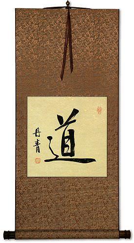 DAO / TAOISM Calligraphy Wall Scroll