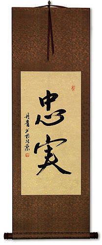 Loyal Loyalty Japanese Kanji Wall Scroll Chinese