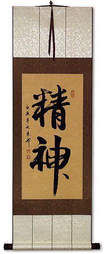 Spirit Chinese Japanese Korean Symbol Wall Scroll