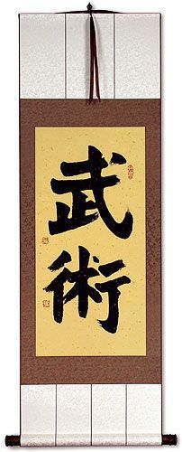 Martial Arts Wushu Chinese Characters Wall Scroll