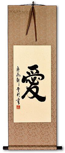 Love Japanese and Chinese Symbol Wall Scroll