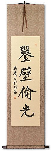 Diligent Study - Chinese Proverb Calligraphy Wall Scroll