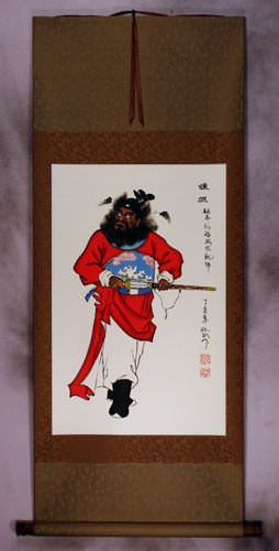 Zhong Kui Ghost Warrior of China Wall Scroll
