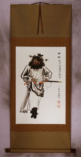 Zhong Kui Ghost Warrior Asian Wall Scroll