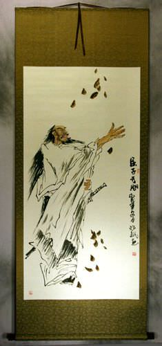 Poet Qu Yuan Of China Wall Scroll Beautiful Asian